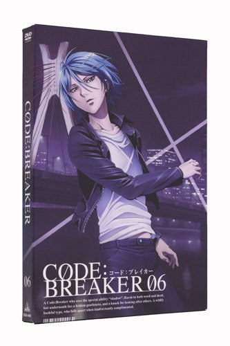 Image 2 for Code:breaker 06 [Limited Edition]