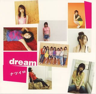 Image for Natsuiro / dream [with DVD]