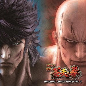 Pachinko CR Souten no Ken ~Original Sound Track vol.2~