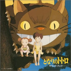 Image 1 for Tonari no Totoro Sound Book