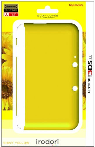 Image 2 for Body Cover for 3DS LL (Shiny Yellow)
