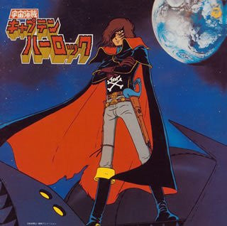 Image 1 for Space Pirate Captain Harlock
