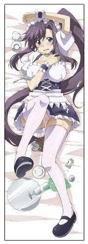Image 1 for Maken-Ki! - Amaya Haruko - Dakimakura Cover - Twill (Cospa)