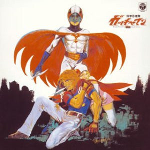 Image for Gatchaman TV Original BGM Collection