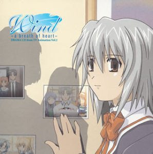 Image 1 for Drama CD from TV Animation Wind -a breath of heart- Volume 2