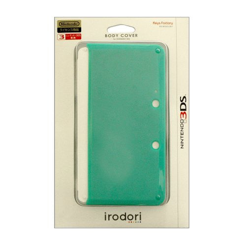 Image 1 for Body Cover 3DS (turquoise)