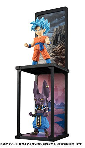 Image 2 for Dragon Ball Super - Beerus - Tamashii Buddies (Bandai)