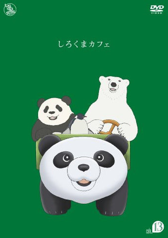 Image for Shirokuma Cafe Cafe.13