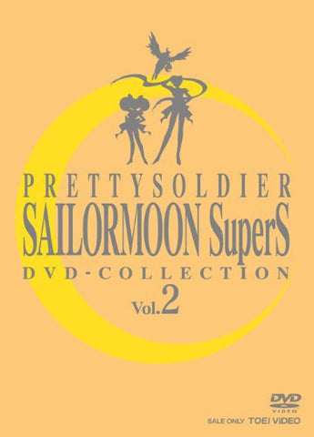 Image for Sailor Moon Supers DVD Collection Vol.2 [Limited Pressing]