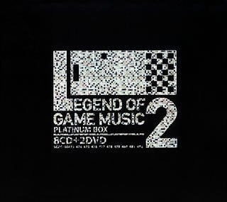 Image for LEGEND OF GAME MUSIC 2 PLATINUM BOX