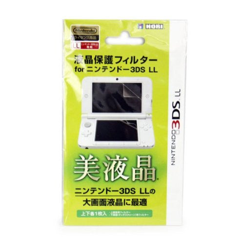 Liquid Crystal Protection Filter 3DS LL