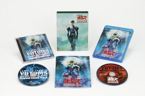 Image 3 for Theatrical Feature Armored Trooper Votoms Pailsen Files Collector's Edition [Blu-ray+CD Limited Edition]