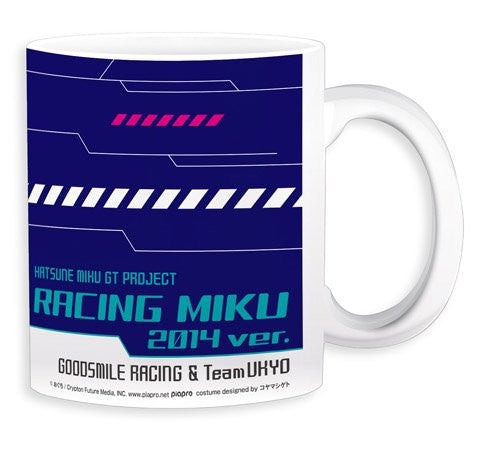 Image 2 for Vocaloid - GOOD SMILE Racing - Hatsune Miku - Mug - Racing 2014 (Gift)