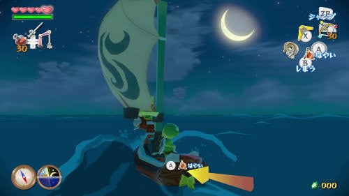 Image 5 for The Legend of Zelda: Kaze no Takuto HD Wind Waker