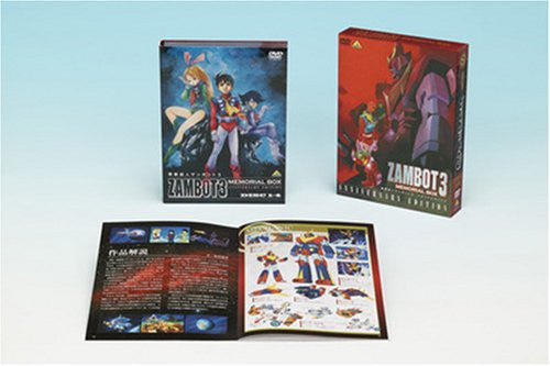 Image 2 for Invincible Super Man Zambot 3 Memorial Box Anniversary Edition [Limited Edition]