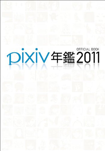 Image for Pixiv Official Book 2011
