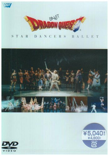 Image 1 for Ballet Dragon Quest ~ Star Dancers Ballet