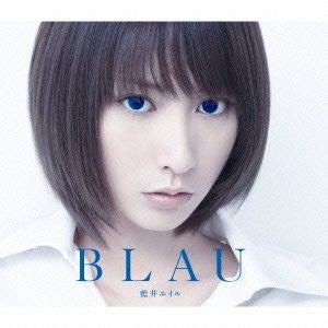 Image 1 for BLAU / Eir Aoi [Limited Edition]