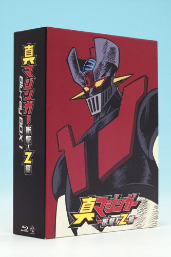 Image 2 for Shin Mazinger Shougeki! Z Hen Box Vol.1 [Limited Pressing]