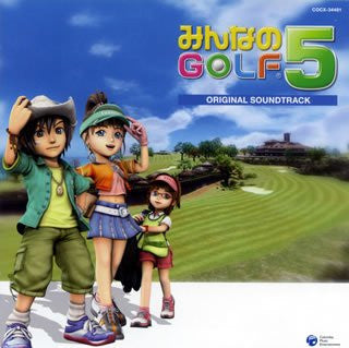Image 1 for Everybody's Golf 5 Original Soundtrack