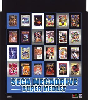 Image 1 for SEGA Mega Drive Super Medley