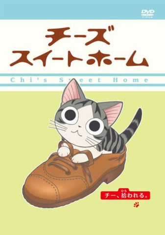Chi's Sweet Home Chi Hirowareru [Limited Edition]