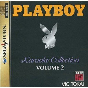 Image 1 for Playboy Karaoke Vol. 1