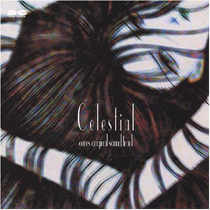 Image 1 for Ayashi no Ceres Original Soundtrack ~ Celestial