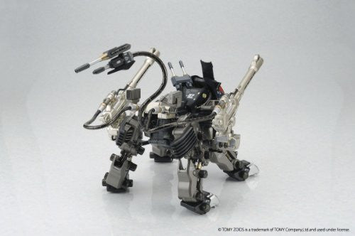 Image 5 for Zoids - RZ-007 Shield Liger - DCS-J (Yamato)