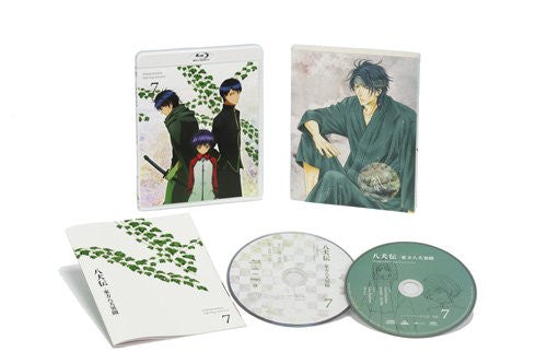 Image 2 for Hakkenden Toho Hakken Ibun Vol.7 [Blu-ray+CD Limited Edition]