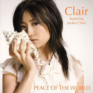 Image 1 for PEACE OF THE WORLD / Clair featuring Jackie Chan