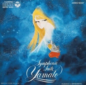 Image for Symphonic Suite Yamato