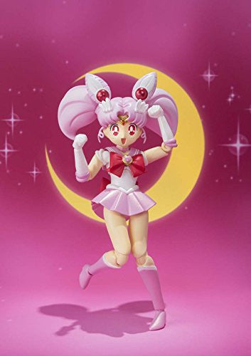 Image 6 for Bishoujo Senshi Sailor Moon - Sailor Chibimoon - S.H.Figuarts (Bandai)