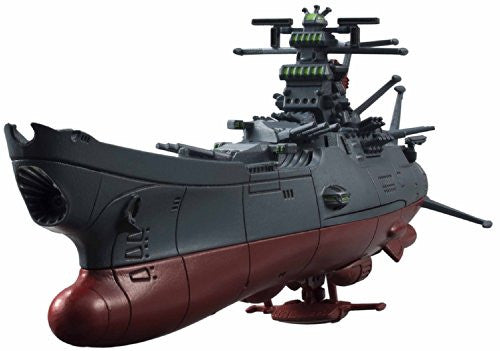 Image 1 for Uchuu Senkan Yamato 2199 - Yamato - Cosmo Fleet Collection - Depart (MegaHouse)