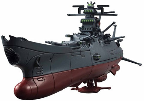 Image for Uchuu Senkan Yamato 2199 - Yamato - Cosmo Fleet Collection - Depart (MegaHouse)