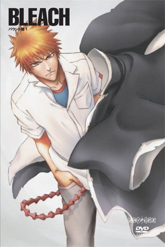 Image 1 for Bleach Baunt Hen 1 [DVD+CD Limited Edition]