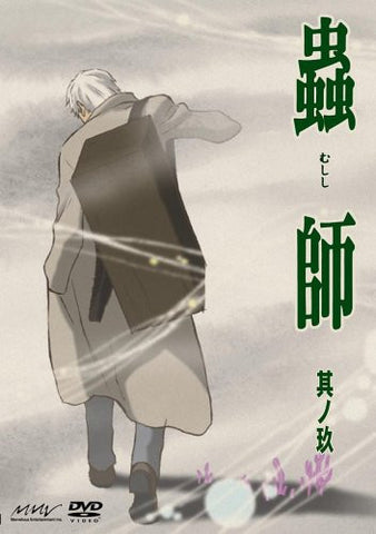 Image for Mushishi Vol.9