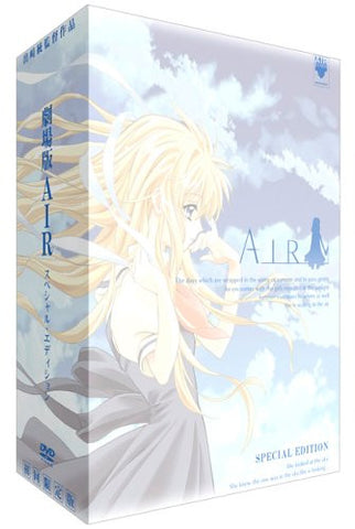Image for Air The Movie Special Edition