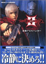 Image 1 for Devil May Cry 3 Saikyou Devil Hunter Strategy Guide Book/ Ps2