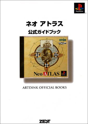 Image 1 for Neo Atlas Official Guide Book (Artdink Official Books) / Ps