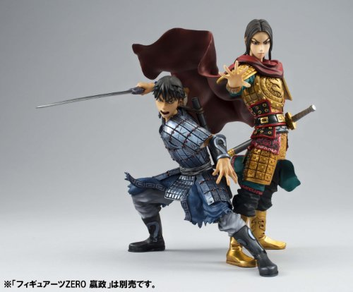 Image 6 for Kingdom - Xin Li - Figuarts ZERO (Bandai)