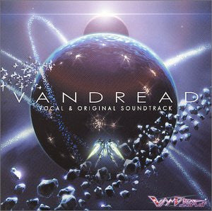 Image 1 for Vandread Vocal & Original Soundtrack