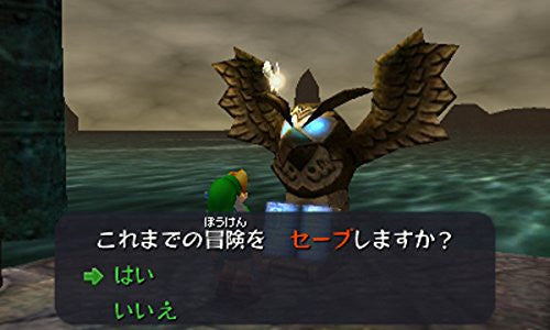 Image 7 for The Legend of Zelda: Majora's Mask 3D