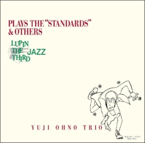 "Image 1 for LUPIN THE THIRD JAZZ PLAYS THE""STANDARDS"" & OTHERS"