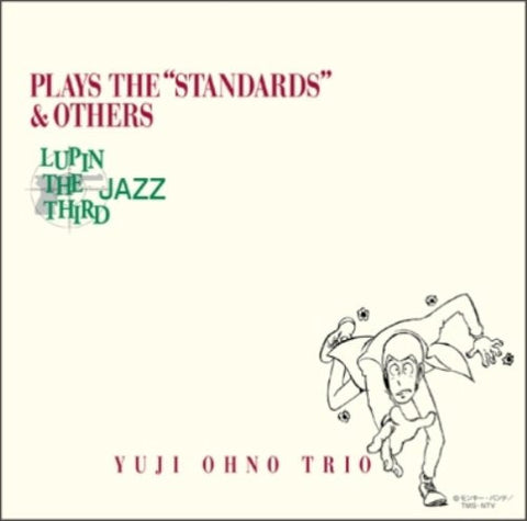 "Image for LUPIN THE THIRD JAZZ PLAYS THE""STANDARDS"" & OTHERS"