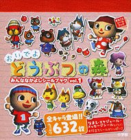 Image 1 for Animal Crossing: Wild World Minna Nakayoshi Sticker Book #1
