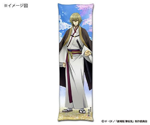 Image 3 for Hakuouki Shinsengumi Kitan Movie 1 - Kyoto Ranbu - Kazama Chikage - Dakimakura Cover (Gate)