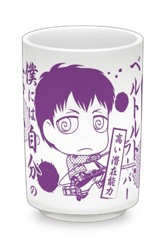 Image for Shingeki no Kyojin - Bertolt Hoover - Colossal Titan - Tea Cup - Chimi (Gift)