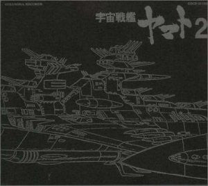 Image 1 for SPACE BATTLE SHIP YAMATO ETERNAL EDITION File No.4