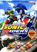 Image 1 for Sonic Riders Strategy Guide Book (Wonder Life Special) / Ps2